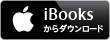 Download_on_iBooks_Badge_JP_110x40_090513.png